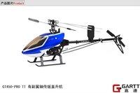 Freeshipping  GARTT GT450 PRO TT 2.4GHz 3D Torque Tube Helicopter fits  Align Trex 450