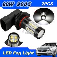 2X High Power 80W 9005 DC12V 16pcs* OSRAM SMD Projector LED Light Bulb Car Led Fog Light Lamp White 6000K