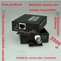 High-definition network camera coaxial cable  twisted pair elevator monitoring transmitter extender network cable ISDN