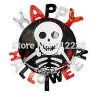 Halloween Balloon, Round Shape Happy Hallween Party Balloon, Ghost Party Balloon, 50pcs/lot, Helium Mylar Balloon