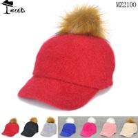 baseball caps Best Selling soft rabbit hair comfortable kid caps (5pcs/Lot )  Pure color all-match fashion children hats  MZ2100