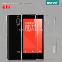 Free ship 10pcs original BEPAK cases for xiaomi redmi 1S (Redmi) Transparent series + Retail box