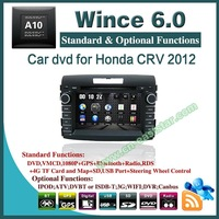 car dvd for Honda CRV with bluetooth gps radio RDS usb sd Steering wheel control optional ipod ATV 3G Wifi Audio pc ES-2213w