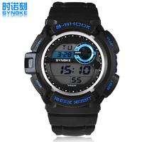 CHBWAH043 outdoor luxury swim 3rd degree Digital LED Backlight Date Sportwatch waterproof Rubber Unisex /baby Sport Wrist Watch