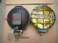Halogen projector headlight 6 inch 12v 55W Yellow/White light Universal Car fog lights SUV 4WD 4x4 offroad Vehicle spotlights