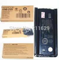 walkie talkie accessories TK - 3207 / TK - 3207 - g walkie-talkie batteries KNB - 29 n 1500 mah