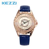 2014 Ladies Luxury Quartz Watches Waterproof Fashion Fantasy Creative Quicksand Inlaid Rhinestone Leather Strap Ladies Watch