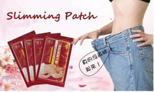 AFY Slimming Patch Navel Stick Burning Fat Patch Extra Strong Weight Lose