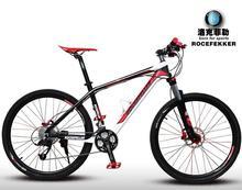 26'' Full Bike Carbon Fiber MTB,17'' Frame,27 Speeds.Front & Rear Sirius Oil Disc Brakes,NOVATEC Bearing Hubs.MOZO Lockable Fork(China (Mainland))