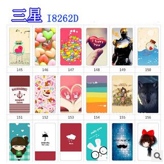 Чехол для для мобильных телефонов Zell king Samsung I8262D
