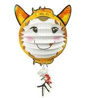 Educational Early Development DIY Paper Handmade Children Paper Toys Paper Lantern Cartoon Animal Paper Lantern Flashing
