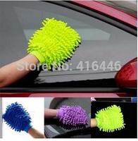 5pcs Super Mitt Microfiber Car Wash Washing Cleaning Gloves Car Washer Wholesale free shipping