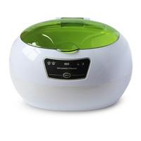 Beautiful look cute gifts mini multifunction ultrasonic cleaner