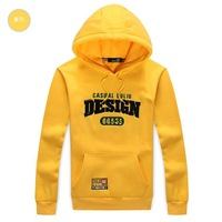 The new 2014 men's fashion leisure joker fleece Han edition hooded head set cotton fleece single male Men's clothing of autumn
