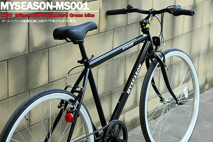 """26""""road bike road racing bike hot sale bike not mtb bike(China (Mainland))"""