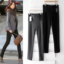 SL1893 Celebrity Style Women's Autumn & Winter Full Pants Ladies High Waist Skinny Pencil Pants Leggings Trousers FreeShipping(China (Mainland))