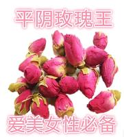 new arrival natural chinese fresh pink peony rose tea bud 40g women's tea blooming flower tea(rujia)