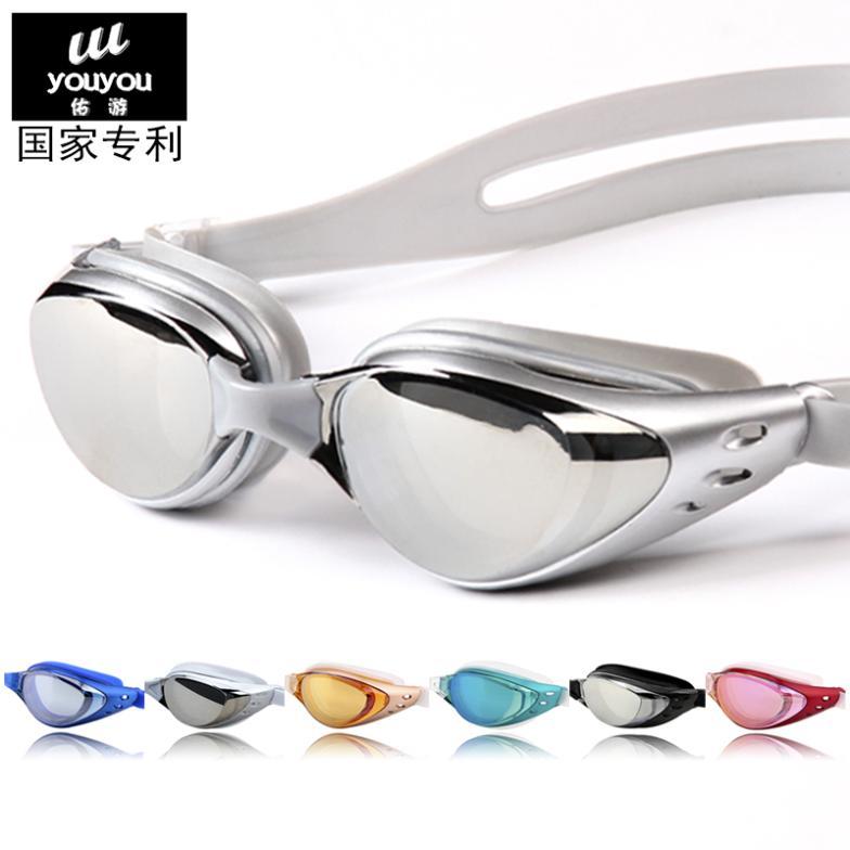 Yu Yu genuine big box plating plain water fog swim goggles glasses male / female(China (Mainland))