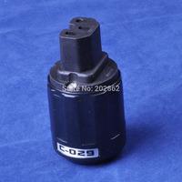 Audio Grade IEC 320 C15 Connector Power Plug Polish Brass Black C-029