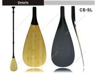 Three Piece Adjustable Bamboo SUP Paddle