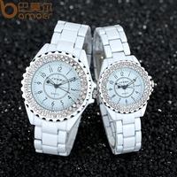 2014 Luxury Sinobo business Ceramic Lovers Wristwatch for Men and Women girl friend or boyfriend gifts
