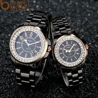 2014 Luxury Sinobi business Ceramic Lovers Wristwatch for Men and Women girl friend or boyfriend gifts jewelry