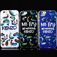 No Fish No Nothing Blue White Kenzoe Case for iPhone 4S 5S