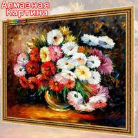 Free shipping Wholesale retail Cross Stitc diamond embroidery kit Inlaid decorative painting Oil Painting Gorgeous flowers 08356