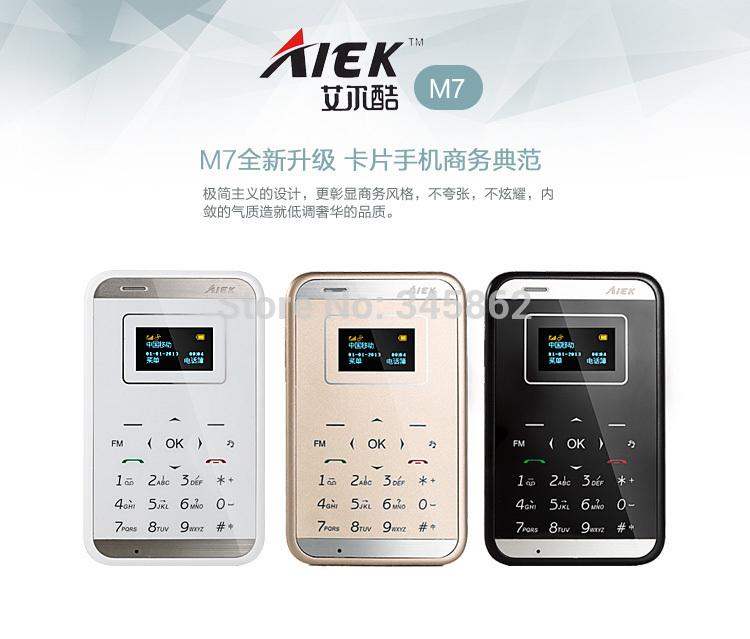 AIEK M7 Card Mobile Phone 4.5mm Ultra Thin Pocket Mini Phone Dual Band Low Radiation Card phone(China (Mainland))