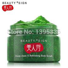 Meirenfu Cucumber peeling skin whitening and moisturizing body rub mud exfoliating scrub body care 120g(China (Mainland))