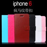 Mobil phone case