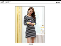Special offer  wholesale 2014 autumn new women's clothes long-sleeved striped dress