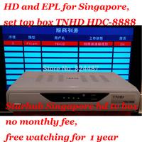 New Singapore Starhub hd set top box tnHD HDC 8888 Singapore TV Receiver Can watch BPL/EPL