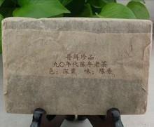 Sale 250g premium 25 years old Chinese yunnan pu er puer tea add fee 6 63