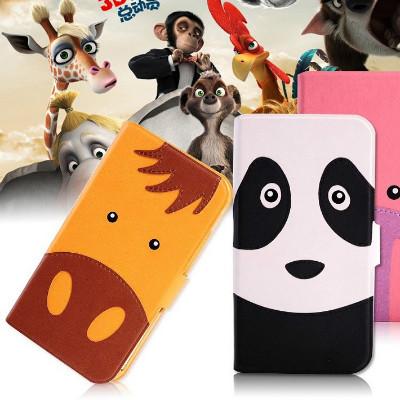 Cute Zebra Panda Animal Cartoon Face Flip Leather Case for Samsung Galaxy S4 I9500 Note 3 2 N7100 Credit Card Wallets Retail Box(China (Mainland))