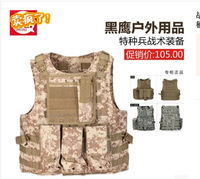 2014 Tactical Vest  US military riding vest  Combat vest  Special forces tactical equipment  CX amphibious vest 10color