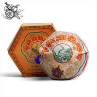 Strongly Recommend!2011 XIAGUAN NanShao Golden Bud Raw Pu'Er Tea,100g Authentic YunNan Puerth,Top-grade China Tuo cha,Tea Pu er