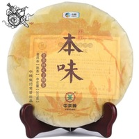 Sale!Number Limited!2013 CHINA TEA Ripe Pu'Er Tea Cake,357g ChenChunBenWei Puerth,Authentic YunNan Tea pu er,Pure Top China cha