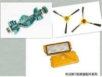 4pcs/set dust filter+Agitator Brush +side brush kit For Ecovacs Deebot Deepoo D73 D76 D77 710/720/730/760 etc Free Shipping
