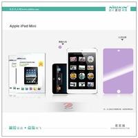 Nillkin Matte Screen Protector Film for Apple iPad Mini II (Retina) iPad mini iPad mini 2, tablet pc accessories wholesaler