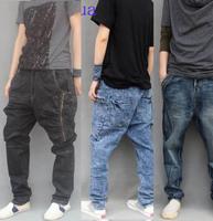 free shipping new arrive 2014 Personality  low rise harem pants skinny men jeans plus size plus size jeans men