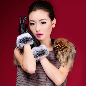 Теплые женские перчатки из натуральной кожи с меховым манжетам.