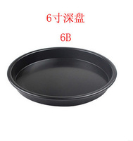 Export quality 6 inch deep 2.5cm dish platter nonstick PIZZA PAN / Pizza stones / PIZZA dish / pie plate