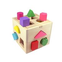 free shipping 13 holes intelligence box Shape matching toy building blocks baby educational toys kids early learning toys