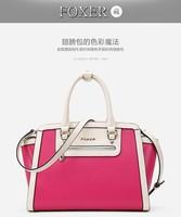 Gold fox ladies handbags 2014 new leather handbag fashion color portable oblique cross bag wings of female bag