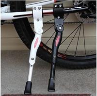 2014 Universal Aluminum bike leg side support brace mountain bike racks adjustable height tripod collateral