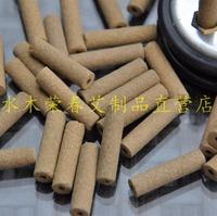 400 pcs Mini hollow moxa rolls for five hole navel moxibustion base seat.