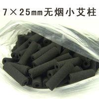 400 pcs Mini smokeless hollow moxa rolls for five hole navel moxibustion seat.