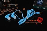 In-ear Headset, MP3, MP4, Mobile Phone Music Computer Headset Headphone