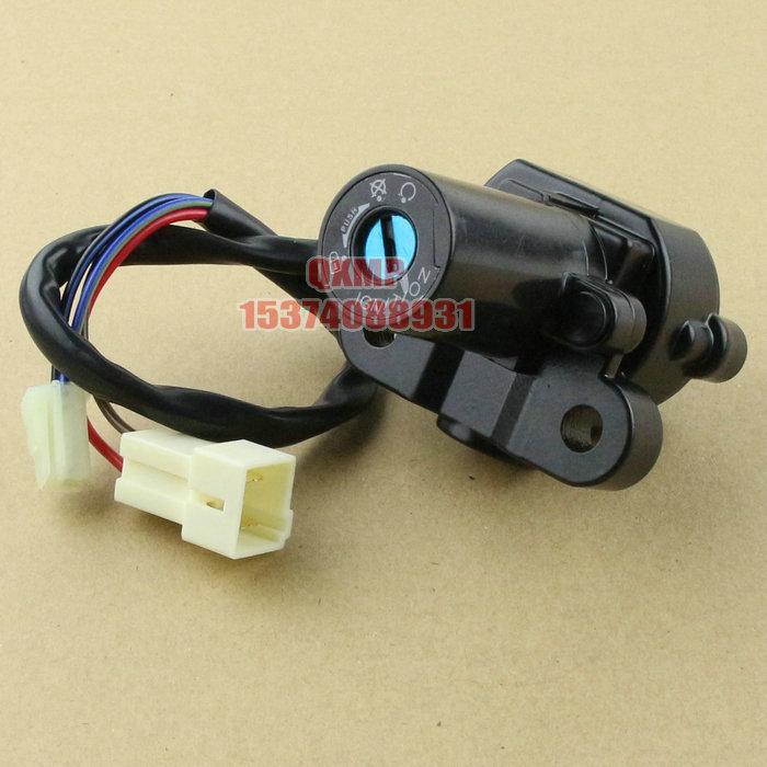 Free Shipping motorcycle ignition switch lock fits Yamaha R6 vehicle lock sets(China (Mainland))
